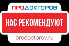 Клиника Северная Аврора на ПроДокторов
